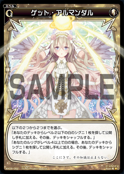 WX05-052