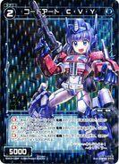 WX03-029P