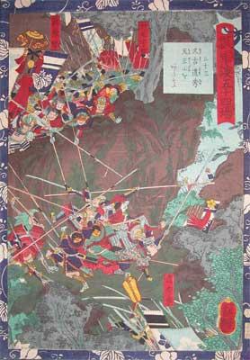Battle of Yamazaki