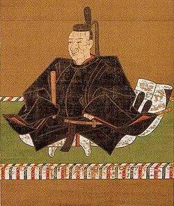 Nobutada Oda 2