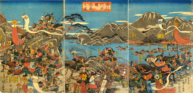 File:Battle of Kawanakajima.jpg