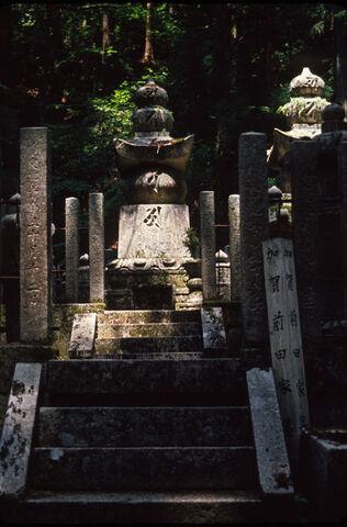 File:Tomb of Toshiie Maeda.jpg
