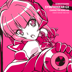 GX Character song 06 cover