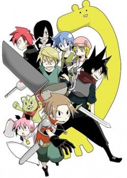 File:Senyu manga.png