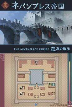 7th-Dragon-Nebanplace
