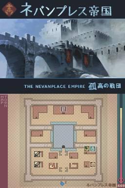 File:7th-Dragon-Nebanplace.jpg
