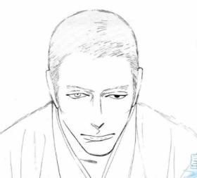File:Kunimitsu Madarame.jpg