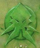 Symbol of Ilsensine
