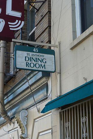 File:St. Anthony Dining Room.jpg