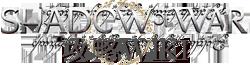 Shadow of War 攻略 Wiki