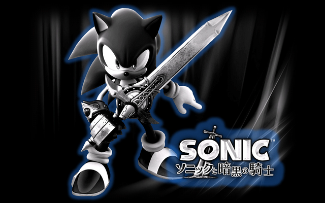 File:Sonic 1.png
