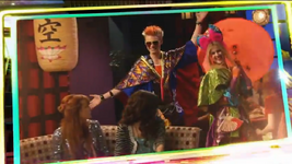 Shake It Up Made In Japan Promo 30