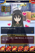 Fuzetsu Battle Bond 3