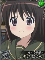FB Setsunaru Omoi Yukari