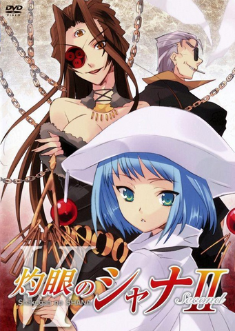 File:Second DVD Volume 06.png
