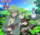 Shakugan no Shana F Superiority Shana III Vol. II