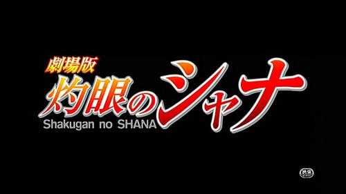 File:Movie titlecard.jpg