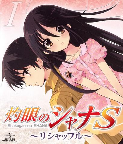 File:S DVD Volume 01.png
