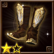 FB Shoes of Víðarr