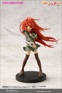 Toy's Works Collection DX Shana A