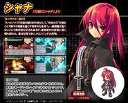 ZHP Japanese character image