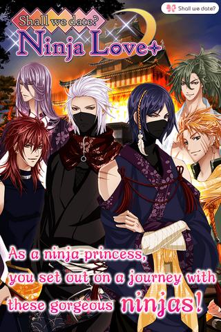 File:Ninja Love.png