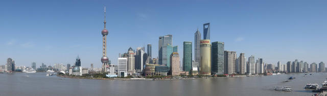 File:Skyline-cropped.png