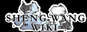 Sheng Wang Wikia