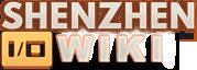 Shenzhen I/O Wiki