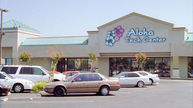 File:Aloha Tech Center.jpeg