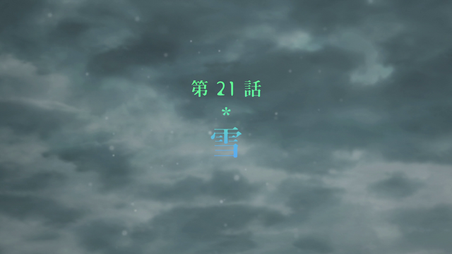 File:Ep21.png