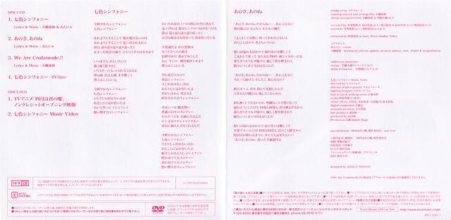 File:OP2 AlbumArt5.jpg