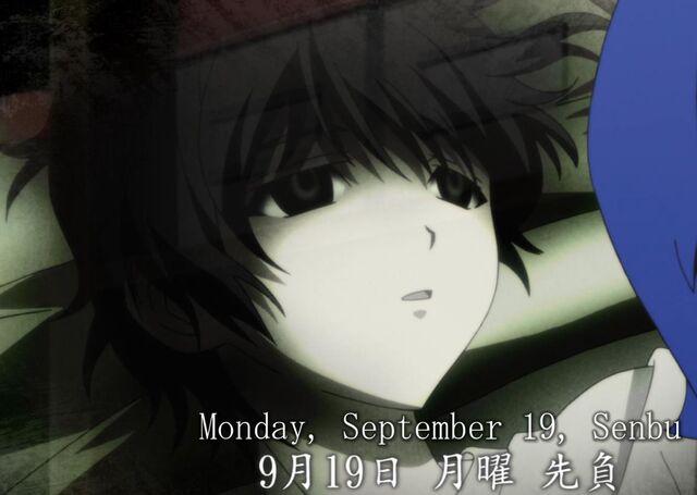 File:September19.jpg