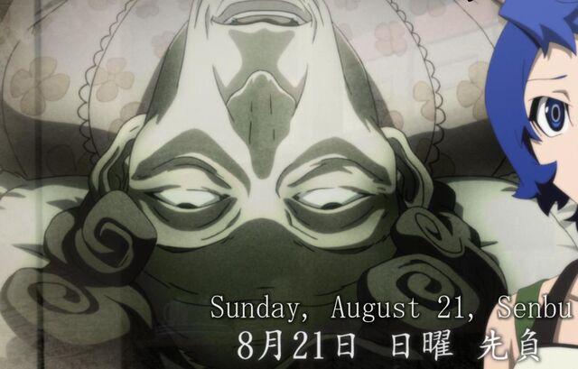 File:August21.jpg