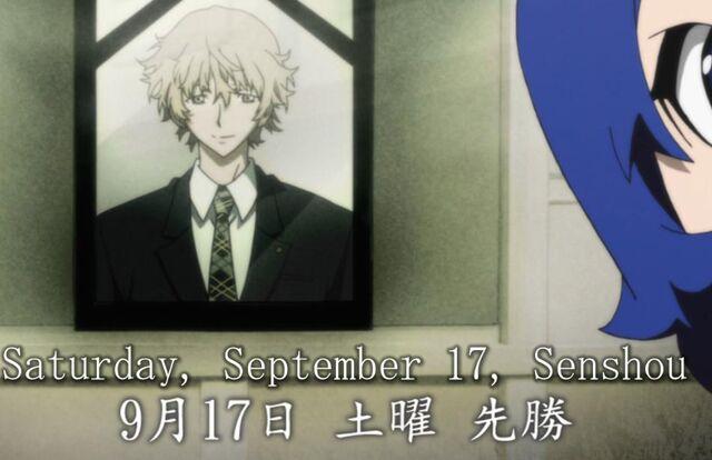 File:September17.jpg