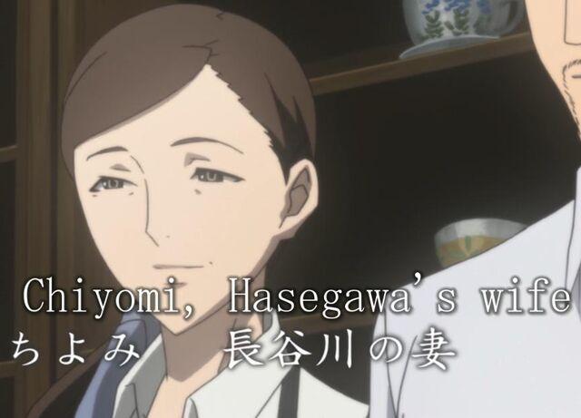 File:Chiyomi.jpg