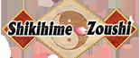 Shikihime Zoushi Wikia