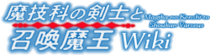 MagikanoKenshiWiki