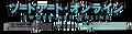 Miniatura de la versión de 20:33 19 jun 2013