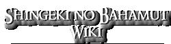 Shingeki no Bahamut Wiki