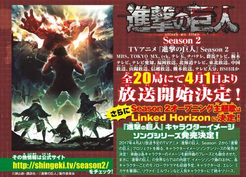 BSM AoT Season 2 release date