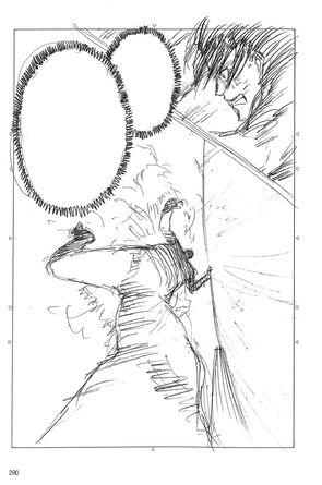File:Rough draft Colossus.jpg