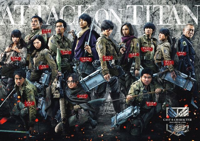 File:Attack on Titan Live-Action Movie - Group poster.jpg