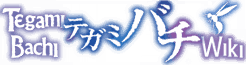 File:Tegami-Bachi wordmark.png