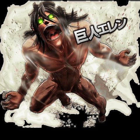 File:Eren titan aot game.png