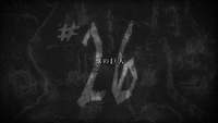 Attack on Titan - Episode 26 Title Card