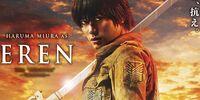 Eren (Live-Action)