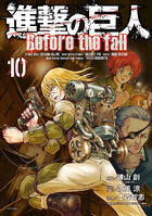 Before The Fall Volume 10