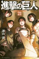SnK - Manga Volume 21