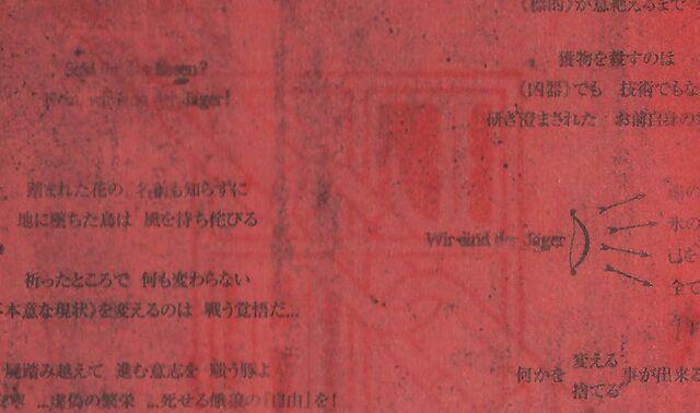 File:Scan 02.jpg